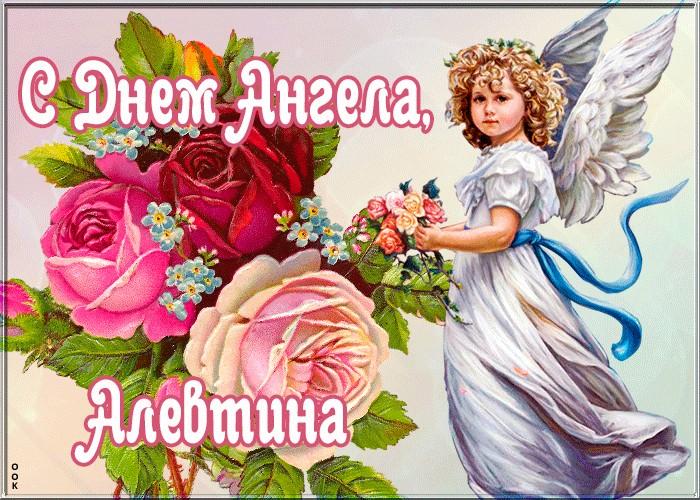 Поздравления с днем ангела елены для мамы