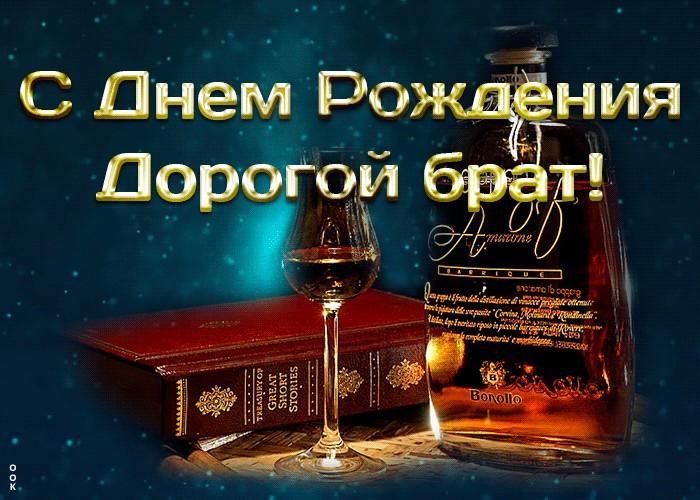 мобильные поздравления брату с юбилеем вместе