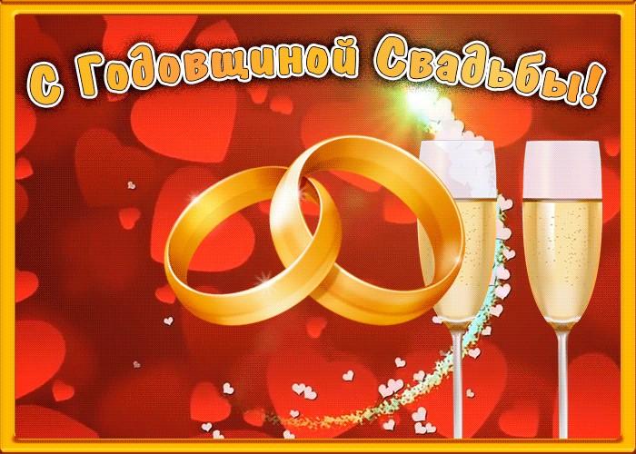 Поздравление мужу с 5 месяцами свадьбы