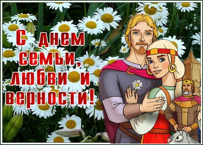 открытка в верности жене них ваша фантазия